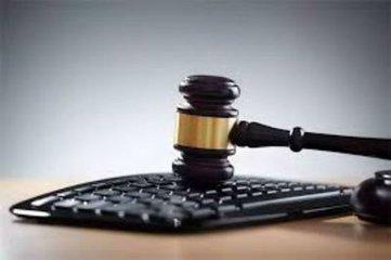 电子商务法完成全国人大一读    明确平台打假侵权责任