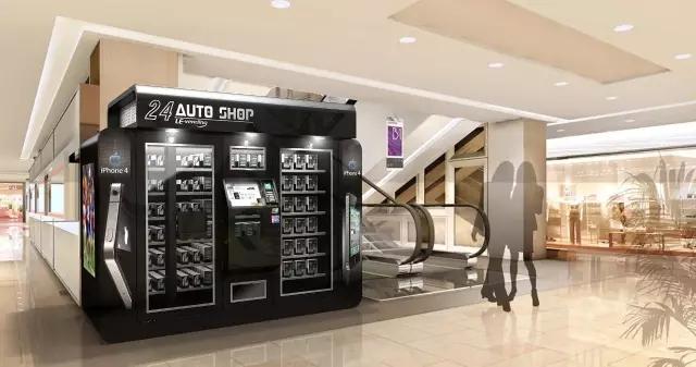 站在飓风口上的无人零售机,是新的机会还是噱头