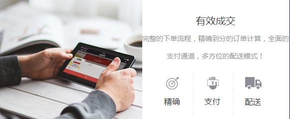 """微信开发小程序应用开启""""移动社交""""时代"""